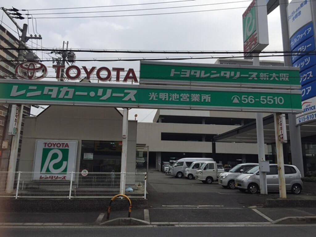 Toyota Rent A Car Osaka Kansai Airport