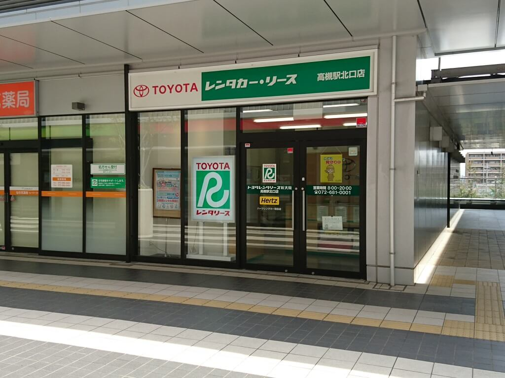 Takatsuki Station North Exit Site