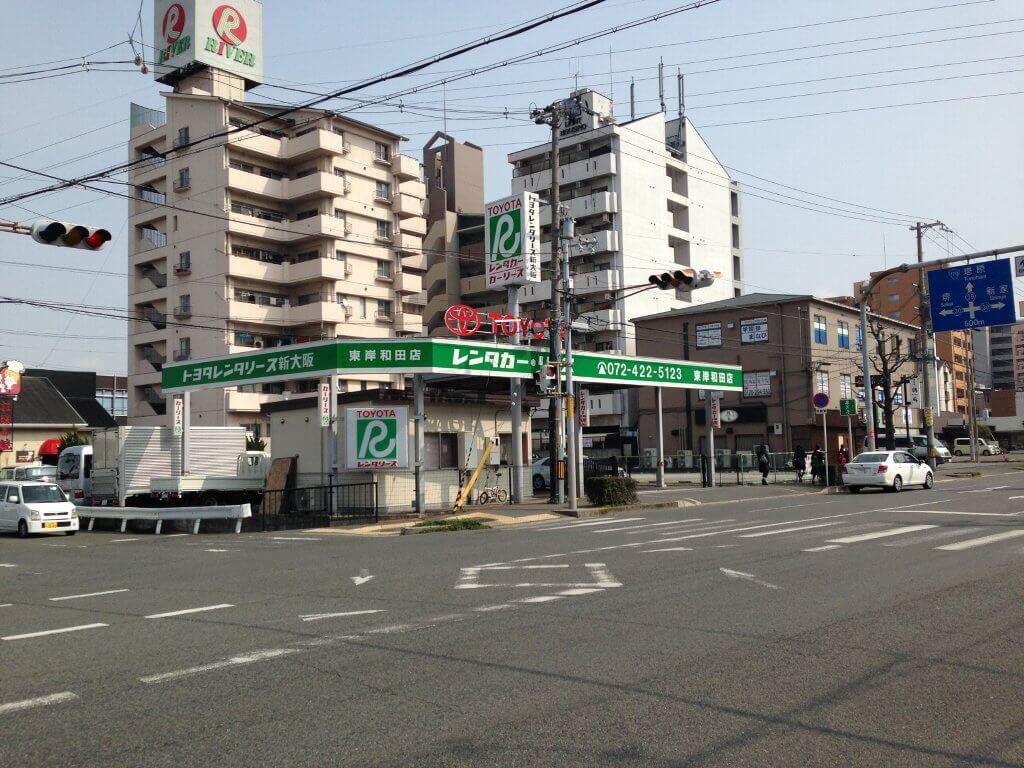 東岸和田店   店舗を探す   トヨタレンタリース新大阪