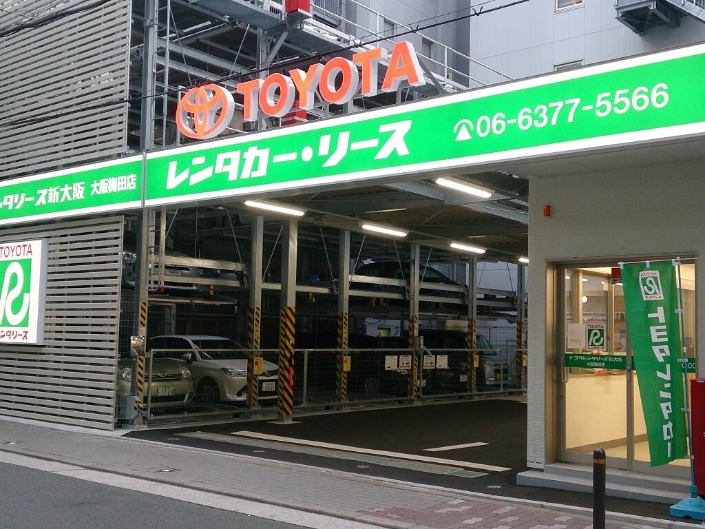 レンタカー トヨタ